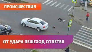 В Башкирии школьника на скорости сбили на «зебре». Он отлетел на несколько метров