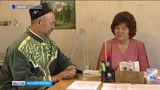 В Уфе скончался экс-председатель ДУМ Башкирии Нурмухамет хазрат Нигматуллин
