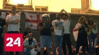 Ростуризм: в Грузии организованно отдыхают полторы тысячи россиян - Россия 24