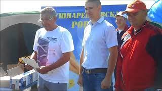Соревнования по спортивной рыбалке республики Башкортостан