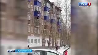 В Стерлитамаке мужчина рухнул на землю с 4 этажа