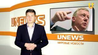 Новости UTV Нефтекамск 20.01.2017