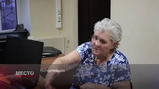 В Стерлитамаке полицейские ведут розыск злоумышленницы