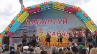 Южно-Африканский танец на Сабантуе в Давлеканово