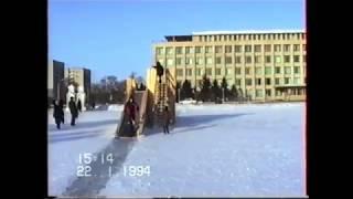 Благовещенск. Площадь Ленина. Январь 1994 года.