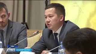 Уфа примет Пятый форум малого и среднего бизнеса стран ШОС и БРИКС