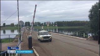 Понтонная переправа через реку Белую в Бирске стала бесплатной