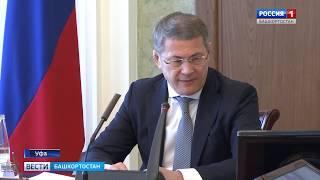 Радий Хабиров извинился за мэра Сибая