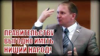 Депутат Шерин: В Госдуме не хотят поддержать народ!