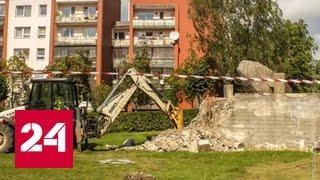 Расправа над прошлым: латвийские националисты снесли памятник советским морякам