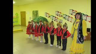 Праздник в Детском саду № 69 г  Уфы, посвященный 100 летию Республики Башкортостан