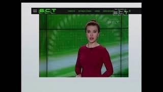 Интерактив «Новостей БСТ» Ангарские каскады, Трезвые дворы и избиение ребёнка