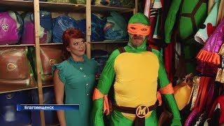 В Благовещенске работает необычный цех по производству костюмов героев мультфильмов