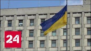 Мандаты и проценты: ЦИК Украины подвел итоги выборов - Россия 24