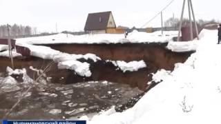 Башкирия, карсты и провалы, Нуримановский район, Новокулево, 50 метров диаметр