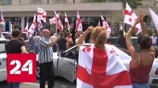 Потери отельеров, протесты оппозиции и неприкрытая русофобия: о ситуации в Грузии - Россия 24