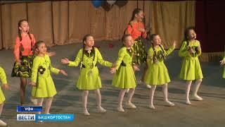 В Уфе прошел республиканский форум одаренных детей «Надежда Башкортостана-2019»