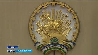 В Правительстве Башкирии обсудили тему профилактики социального сиротства