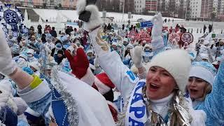 Парад снегурочек в Уфе 2021