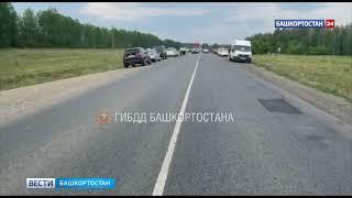 Мать и сын разлетелись по трассе: женщина погибла под колесами «Патриота» в Башкирии (ВИДЕО)