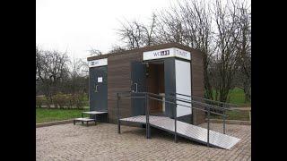Автономный туалетный модуль г.Самара, Давлеканово