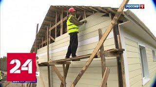 18 миллиардов и 4 года строительства: определены объемы восстановительных работ в Приангарье - Рос…