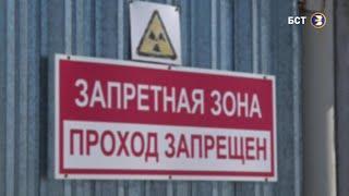 Ядерная Башкирия. Специальный репортаж