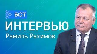 Тайны истории. Рамиль Рахимов. Интервью