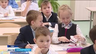 Башкортостан стал одним из лидеров по развитию школьной стоматологии