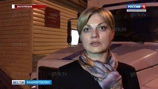 Адвокат Павла Яромчука прокомментировала домашний арест своего подзащитного
