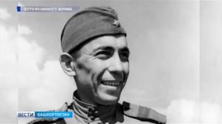 В Ишимбайском районе открыли памятник легендарному снайперу Ахату Ахметьянову