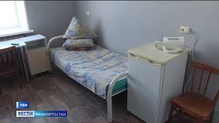В Башкирии ввели режим повышенной готовности по коронавирусу