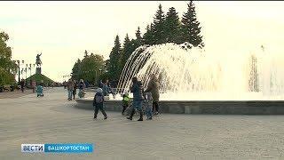 «Бабье лето» придет в Башкирию во второй декаде сентября