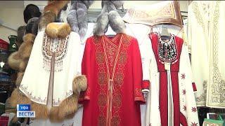 Ателье «Салават» представит новую коллекцию одежды в Уфе