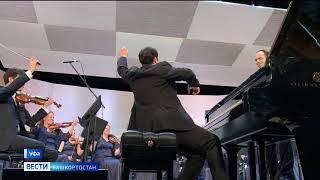 НСО РБ и пианист Никита Мндоянц представили программу абонемента «Сергей Рахманинов»