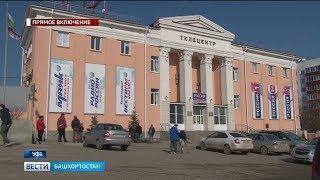 Сотрудники ГТРК «Башкортостан» присоединились к масштабному экологическому субботнику