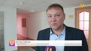 """Новости UTV. """"Предпринимательский час""""  состоялся в администрации Стерлитамака"""