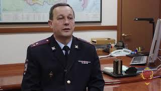В Уфе полицейские ликвидировали подпольную лабораторию по производству «мефедрона»