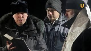 Новости UTV. Салаватцы отметили Крещение Господне