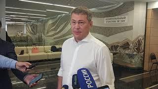 Хабиров Правда ПФО выборы