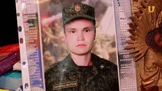 UTV. В Уфе при таинственных обстоятельствах пропал 24-летний мужчина. Возможно, дело в депрессии