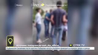 Подслушано Уфа: в Уфе после расширения двора ушлые жильцы установили парковочные барьеры