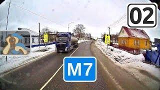 М7← [ ✕ Кушнаренково - вход в Р. Татарстан ]