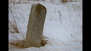 Новости UTV. Вблизи Салавата нашли захоронение участника войны 1812 года