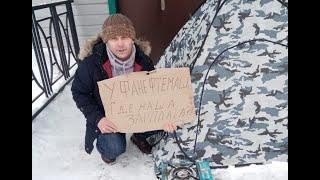 В Уфе вахтовики, оставленные без зарплаты, устроили голодовку у офиса «Уфанефтемаша»