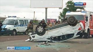 Сразу несколько аварий с «перевертышами» произошло на дорогах Башкирии
