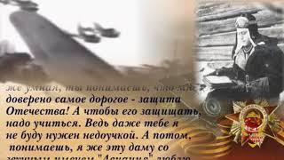 3. Юрий Бородин