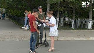 Волонтеры Белорецка провели акцию ко Дню Государственного флага РФ