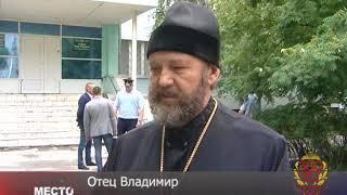 Члены Общественного совета при МВД республики побывали в городе Сибае