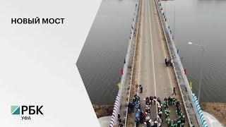 В Караидельском районе запустили движение по новому мосту